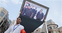 【中朝首脳会談】習氏、対米結束を強化 ロシア・中央アジアも訪問