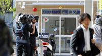 被害の巡査「強靱な体力で回復」 大阪府警本部長