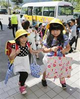 新潟・山形で全学校再開 「授業楽しみ」笑顔