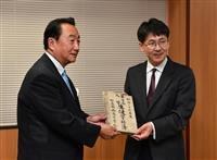 関西大倉学園が明治からの就学記録を大阪大に寄付