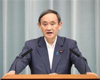 中朝首脳会談「結果の説明受けたい」 菅官房長官
