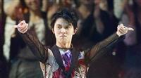 フィギュアGP、羽生と紀平は第2・6戦出場 国際連盟が発表