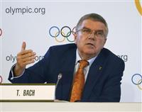 難民選手団結成へ37人支援 東京五輪でIOC会長