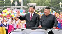 """中朝首脳会談、北朝鮮の""""低頭""""は本物か"""