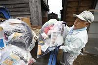 住民、自宅片付け追われる 被災山形・新潟最初の週末