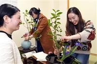 精神的充足求め…?華道を学ぶ中国人急増