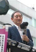 【選挙区ルポ】広島 自民強気の2人擁立 仁義なき身内争い