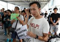 【高論卓説】香港警察が抱える「2人のボス」 忠誠対象は中国か市民か 野嶋剛