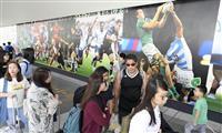 福岡空港にラガーマン勇姿 ビル外壁にプレー写真、W杯PR