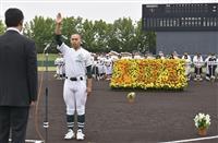 沖縄と南北海道で開幕 夏の高校野球