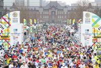 新設「都民エントリー」申し込みは7月22日から 3月1日に次回東京マラソン