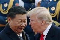 米、中国スパコンに禁輸 5団体指定 首脳会談前に締め付け