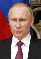 北方領土返還「計画ない」 プーチン露大統領、訪日前に表明