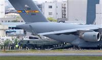【動画】米海兵隊の大統領専用ヘリが伊丹空港に到着
