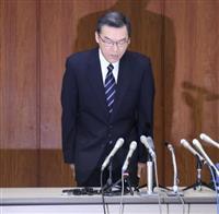 「多大な不安と迷惑かけた」 横浜地検の検事正が謝罪