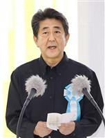 「基地負担軽減に結果出す」 首相、沖縄慰霊式で決意 「帰れ!」のヤジも