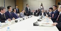 【経済インサイド】菅氏の「最低賃金5%上げ」主張は公明に配慮か