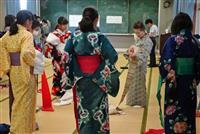 中学生が着付け挑戦 京丹後の峰山中3年生110人が浴衣に