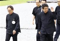 沖縄戦74年、犠牲者追悼 令和初の「慰霊の日」平和願う