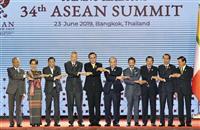 ロヒンギャ難民、対応討議 ASEAN首脳会議