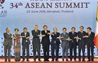 独自の「インド太平洋構想」採択 ASEAN首脳会議
