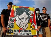 【環球異見】香港デモの波紋 中国紙「西側があおった」 英紙「戦いの終わりにはほど遠い」
