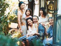 パルムドール受賞の是枝裕和監督作品「万引き家族」地上波初放送
