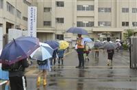 休校の小中学校が再開 神奈川、逃走事件男の地元