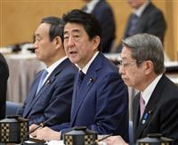 首相、新潟地震で連携
