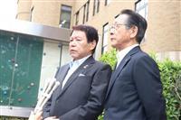 逃走事件で神奈川県の厚木市長と愛川町長 横浜地検に要望書提出