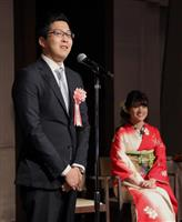 村川十段「防衛続ける」藤沢女流名人「国際棋戦でも活躍」囲碁就位式