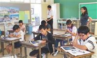 産経新聞を教材にNIE出前授業 茨城・石岡