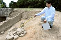 奈良・香芝の平野塚穴山古墳に二上山凝灰岩の貼り石 斉明天皇の父の墓か