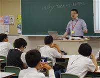桃山学院中生が模擬取材