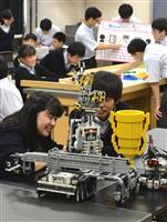 G20 海外メディアが大阪・私立中高のロボットサイエンス部取材へ