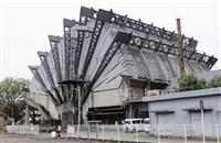 菊竹清訓氏設計の旧都城市民会館、解体前に見学会