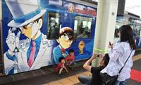 新コナン列車が出発進行 JR鳥取駅でテープカット
