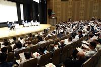 「佐賀にも大動脈が必要だ」 九州新幹線長崎ルートで議員有志らシンポ、フル規格の声高まる