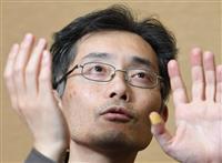 書けない作家の「危機と救い」 芥川賞作家・田中慎弥さん「ひよこ太陽」