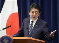 【安倍首相会見詳報】(1)「災害に強い国作り進める」