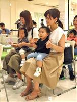 赤ちゃんとお手々で会話 和歌山市で親子150組、育児法学ぶ