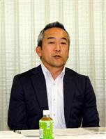 政投銀九州支店長に礒崎氏「持続的な発展に貢献を」