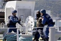 ラグビーW杯へ「スクラム組み」テロ防ぐ 関係機関が訓練