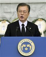 G20訪日の韓国大統領 徴用工問題で政府の提案が「現実的」