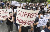 香港で集会「G20で香港問題、取り上げて」