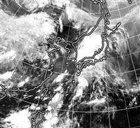 令和初の台風か 熱低が奄美沖進む 東海道沖に接近予想