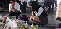 川崎殺傷28日で1カ月 心の傷癒えず未だ欠席の児童も