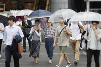 熱低が台風に、東日本へ 通勤時間の首都圏大雨か