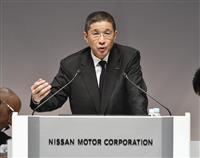 日産株主総会、西川社長への賛成率は取締役中最低