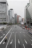 G20で学校休校、大阪脱出、ディズニー組も